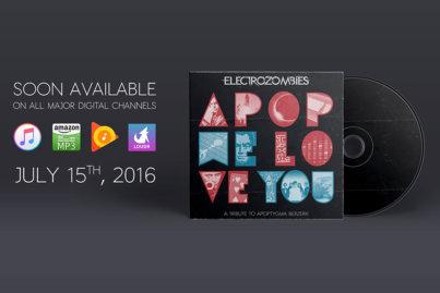 Apop We Love You - Mockup