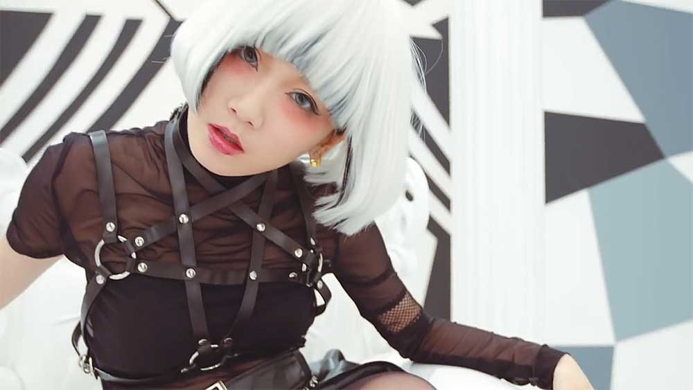 Reol   Give Me A Break Stop Now