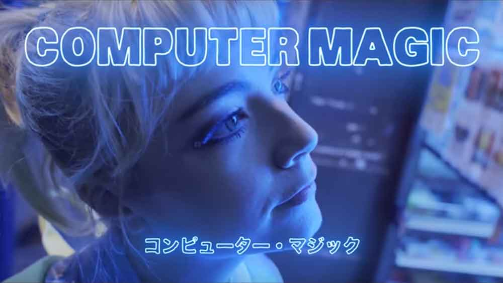 Computer Girl   Been Waiting custom screenshot