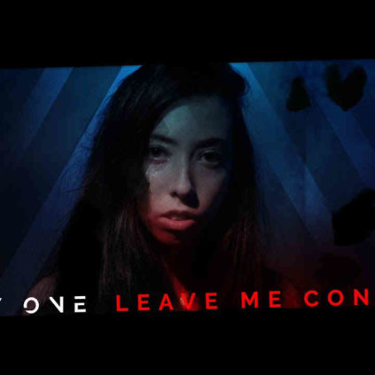 Unity One - Leave Me Confined