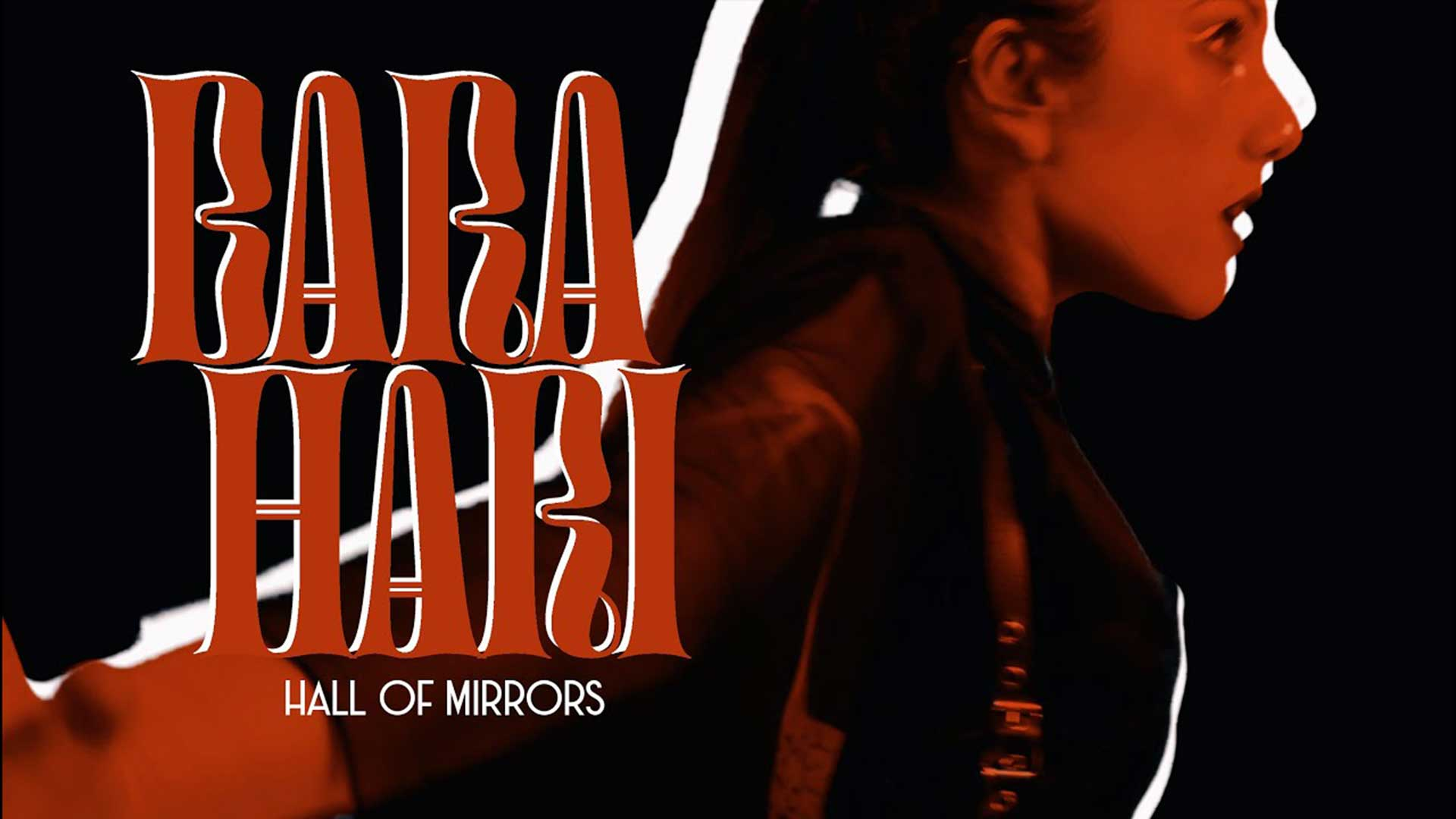 bara hari hall of mirrors